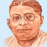 Yatindra Mohan Sengupt