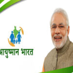 Ayushman-Bharat-Scheme