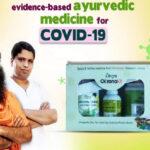 Patanjali-Corona-Medicine-Coronil