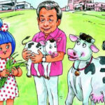 National-Milk-Day-Amul-Girl