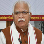 Haryana-Government