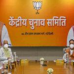 Assam-Election-BJP-List