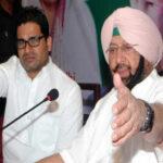 Prashant-Kishor-and-Capt-Amrinder-Singh
