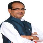 Shivraj-Singh-Chouhan-Bio