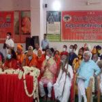 Free-Hindu-Temples