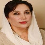 Benazir-Bhutto-Biography