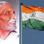 Pingali-Venkayya-Biography